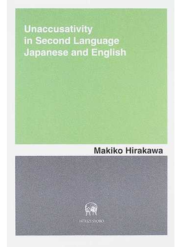 Unaccusativity in second language Japanese and English