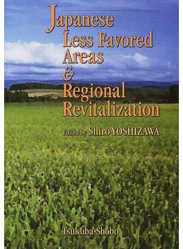 Japanese less favored areas & regional revitalization