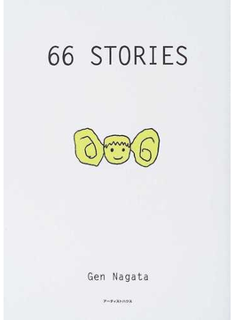 66 stories