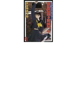 Rape+2πr(Zコミックス) 4巻セット