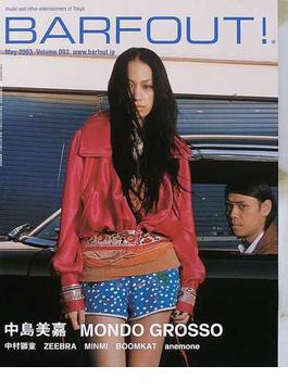 バァフアウト! Volume093(2003May) 中島美嘉 Mondo Grosso