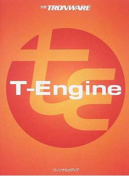 T−Engine