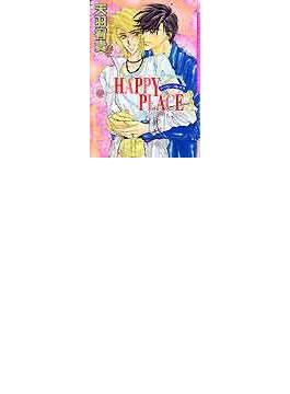 ハッピープレイス 3 (Daria comics)