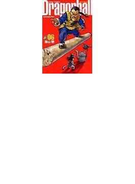 ドラゴンボール 完全版 06(ジャンプコミックス)