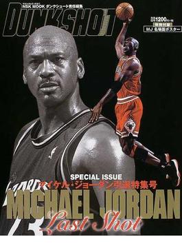 Michael Jordan last shot マイケル・ジョーダン引退特集号