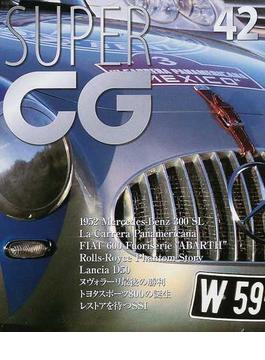 Super CG 42