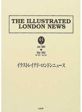 イラストレイテド・ロンドンニュース 復刻 44a 1864年1月〜3月(第1239号〜第1252号)