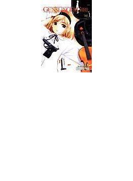 Gunslinger girl(電撃コミックス) 15巻セット(電撃コミックス)