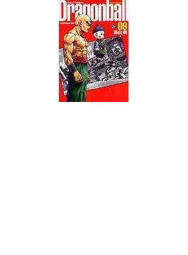ドラゴンボール 完全版 09(ジャンプコミックス)