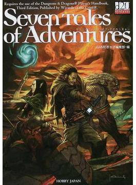 Seven tales of adventures