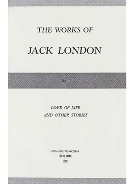 The works of Jack London オンデマンド版 Vol.10 Love of life and other stories