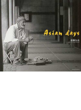 Asian days