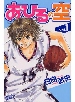 あひるの空(週刊少年マガジン) 50巻セット(少年マガジンKC)