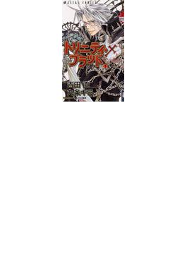 トリニティ・ブラッド(あすかコミックス) 21巻セット(あすかコミックス)