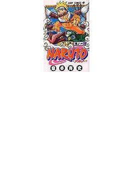 NARUTO(ジャンプ・コミックス) 72巻セット(ジャンプコミックス)