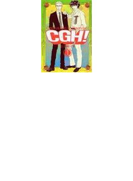 CGH! 1