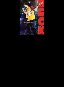 BECK Volume23 (講談社コミックス)(月刊少年マガジンKC)