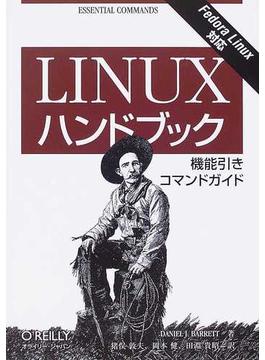 linux pocket guide barrett daniel j
