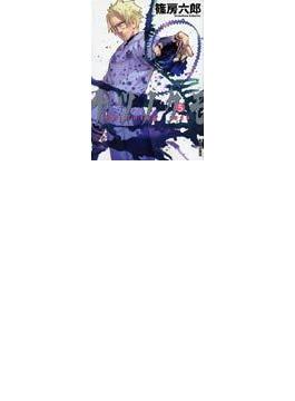 ナツノクモ 5 (Big comics ikki)(IKKI コミックス)
