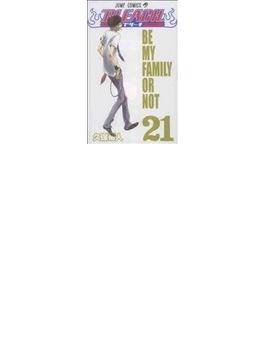 BLEACH 21 (ジャンプ・コミックス)(ジャンプコミックス)