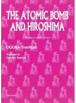 THE ATOMIC BOMB AND HIROSHIMA 新装版