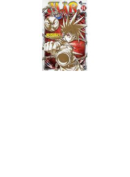 MÄR 14 Märchen awakens romance (少年サンデーコミックス)(少年サンデーコミックス)