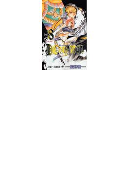 D.Gray‐man 8 メッセージ(ジャンプコミックス)