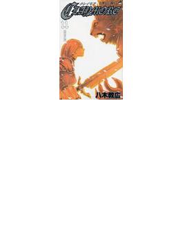 CLAYMORE 11 楽園の血族(ジャンプコミックス)