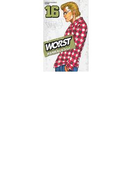 WORST 16(少年チャンピオン・コミックス)