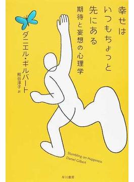 https://image.honto.jp/item/1/265/0275/2256/02752256_1.png