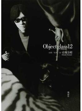 Object glass 12