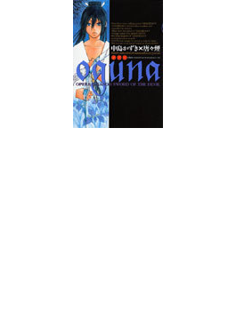 oguna takeru-SUSANOH~魔性の剣(劇団☆新感線)より-外伝