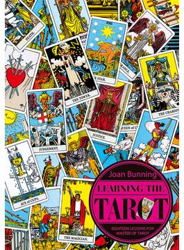 ラーニング・ザ・タロット タロット・マスターになるための18のレッスン