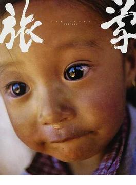 旅学 No.1(2007NOV.)