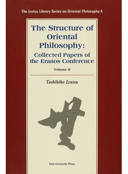The Structure of Oriental Philosophy Collected Papers of the Eranos Conference Volume2
