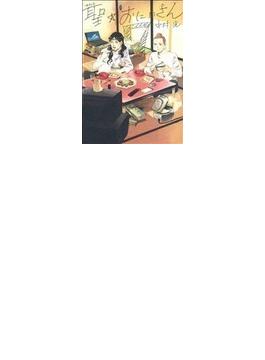 聖☆おにいさん(モーニングKC) 16巻セット(モーニングKC)