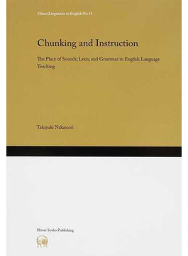 Chunking and Instruction The Place of Sounds,Lexis,and Grammar in English Language Teaching