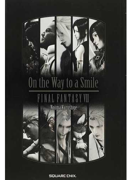 On the Way to a Smile FINAL FANTASY Ⅶ