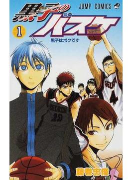 黒子のバスケ(ジャンプ・コミックス) 30巻セット(ジャンプコミックス)