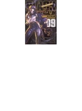 Black lagoon 9 (サンデーGXコミックス)(サンデーGXコミックス)