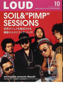 "LOUD RADICAL MUSIC&CLUB CULTURE MAGAZINE No.178(2009OCTOBER) SOIL&""PIMP""SESSIONS/RYUKYUDISKO/SHAKIRA"