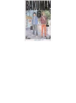 バクマン。 6 (ジャンプ・コミックス)(ジャンプコミックス)