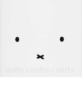 miffy×miffy×miffy The Photo Book of 200 miffy Products