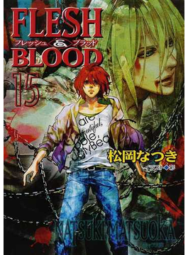 FLESH&BLOOD 15