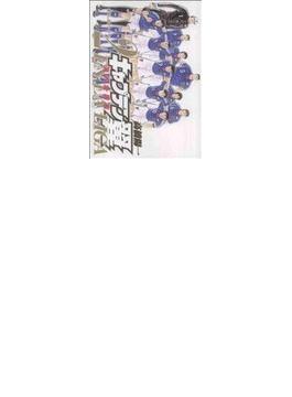 キャプテン翼海外激闘編EN LA LIGA 2 (ヤングジャンプ・コミックス)
