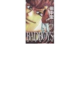BADBOYS 7 新書判 (YKコミックス・JAPAN)