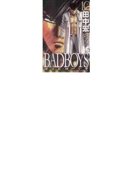 BADBOYS 10 新書判 (YKコミックス・JAPAN)