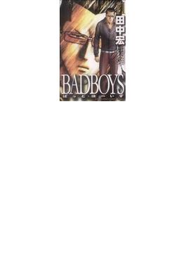 BADBOYS 11 新書判 (YKコミックス・JAPAN)