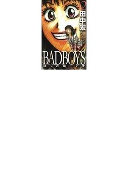 BADBOYS 12 新書判 (YKコミックス・JAPAN)