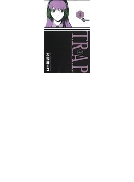 T.R.A.P. 4(少年サンデーコミックス)